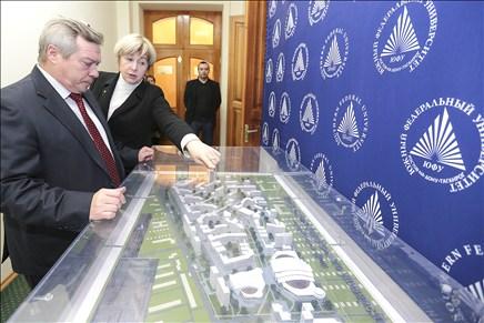 В кампусы в Ростове и Таганроге власти и инвесторы намерены вложить 9,8 млрд руб