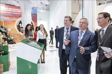 Козак: основной темой инвестфорума «Сочи» будет развитие территорийРФ