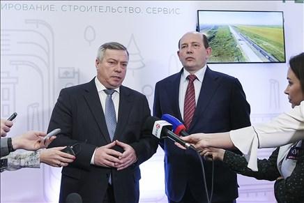 Досередины весны вРостовской области планируют получить согласие проекта пообходу Аксая