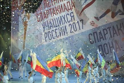 Василий Голубев иПавел Колобков дали старт Спартакиаде учащихся Российской Федерации