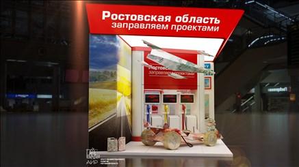 Ростовская область покажет навыставке «Транспорт России» проекты на185 млрд руб