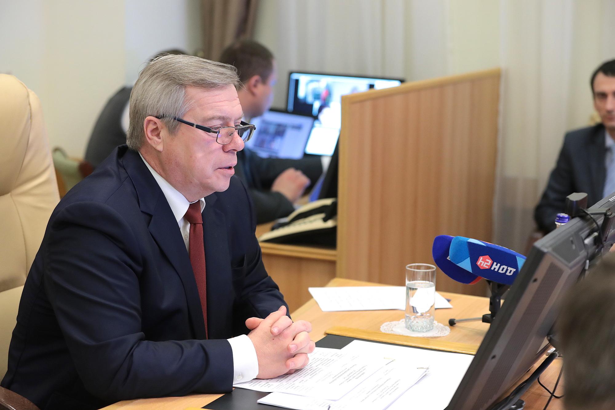 Интернет приёмная губернатора ростовской области