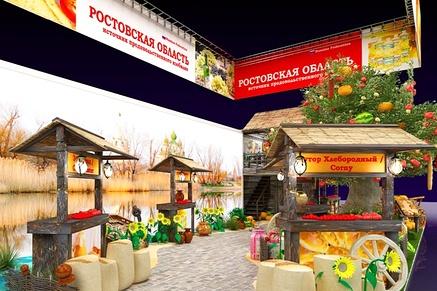 Экспозиция Ростовской области