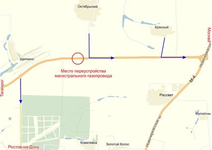 Ростов-на-Дону 19 ноября 2014