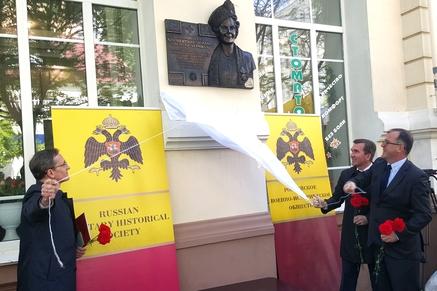 В Ростове установят мемориальную доску в память о визите жены Черчилля