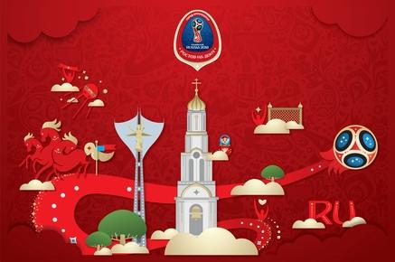 Сотрудники FIFA посетят Ростов 9сентября