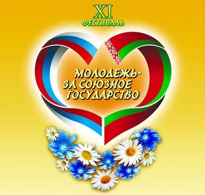 http://www.donland.ru/Data/Sites/1/media/News/2016/0905/belarus.jpg