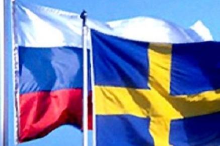 Дни Швеции наДону пройдут вРостове