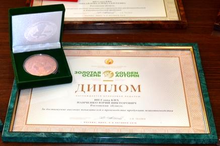 Оренбургская область получила 57 золотых наград навсероссийской сельхозвыставке