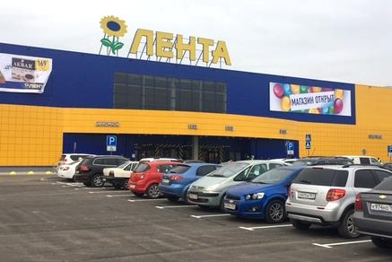 ВТаганроге на2-й Советской улице откроется супермаркет «Лента»