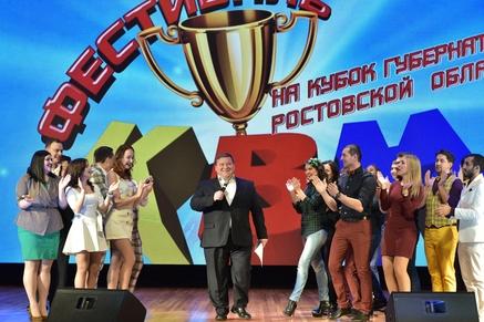 Команда КВН изЮФУ выиграла Кубок губернатора Ростовской области