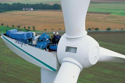 Вдонской ветропарк инвестируют 100 млрд руб.