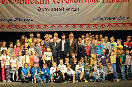 Хор ТвГУ стал лауреатом всероссийского фестиваля