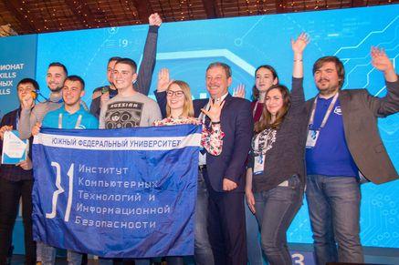 Студенты ИКТИБ ЮФУ стали победителями отраслевого чемпионата DigitalSkills— Ростовская область