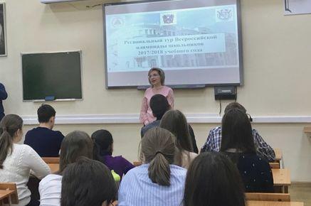 Томский этап всероссийской олимпиады школьников пройдет по22 предметам