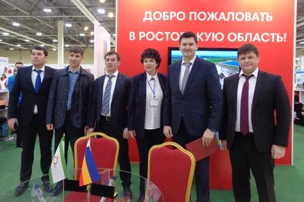 Ингушетия иРостовская область совместно разработают туры для болельщиковЧМ