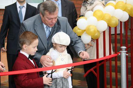"""Открытие детского сада """"Лебедушка"""" в г. Батайск,  06.10.2011"""