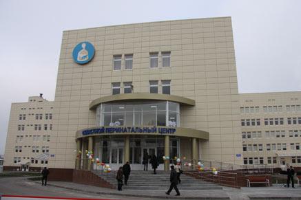 Среди врачебного персонала...  Ваня.  14 декабря 2010 г. состоялось открытие Областного перинатального центра в...