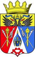 Герб Аксайского района