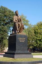 Памятники в таганроге чехова фото памятники на могилу фото и цены гранит питер