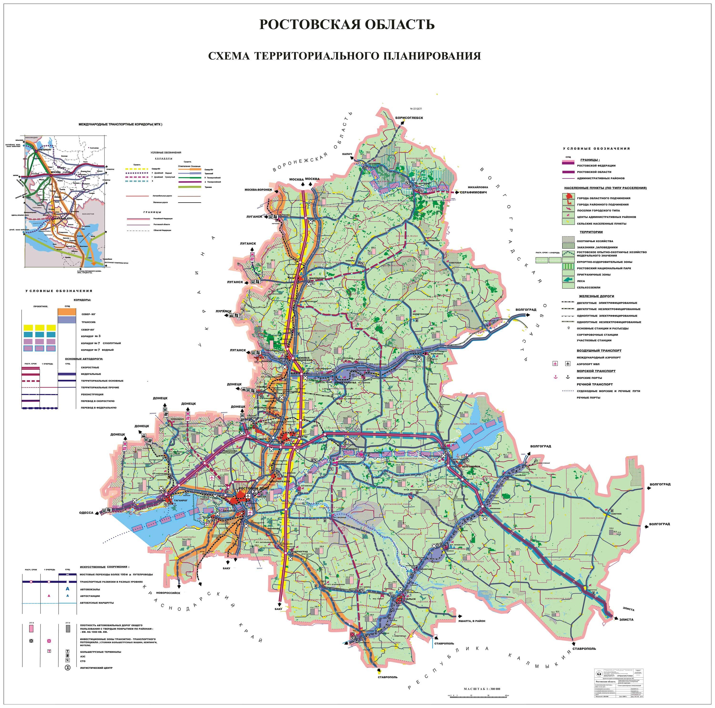 Территориальная схема планирования области фото 407