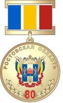 Новости Петрозаводска сегодня  Последние криминальные