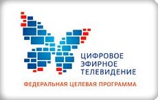 Цифровое телерадиовещание в Ростовской области