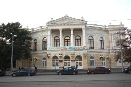 Театр тюз ростов афиша билеты в стамбуле в музеи