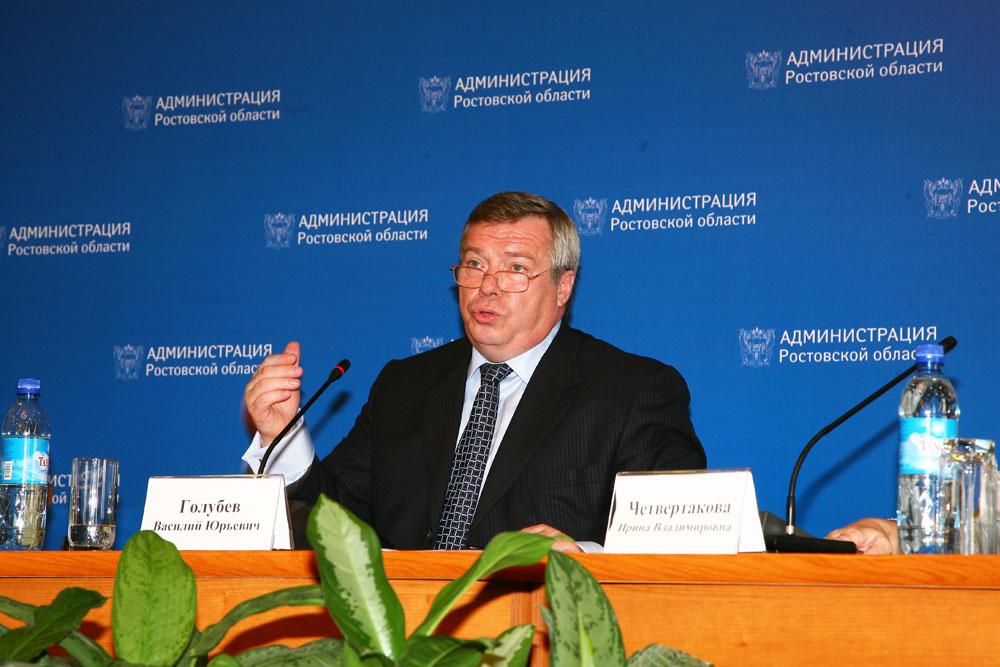 гимн ростовской области скачать