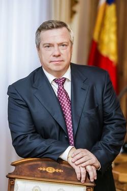 Vassily U. GOLUBEV