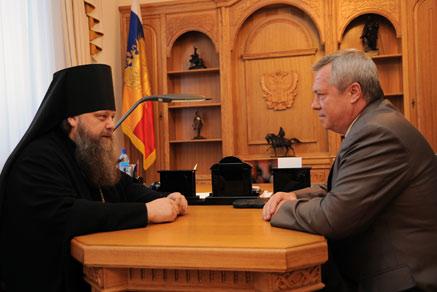 Встреча губернатора В.Ю.Голубева и епископа Ростовского и Новочеркасского Меркурия